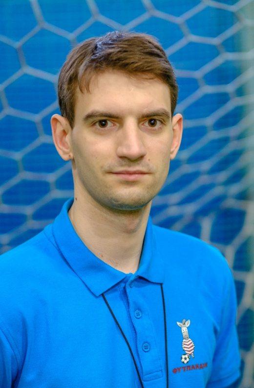Никита Демченко