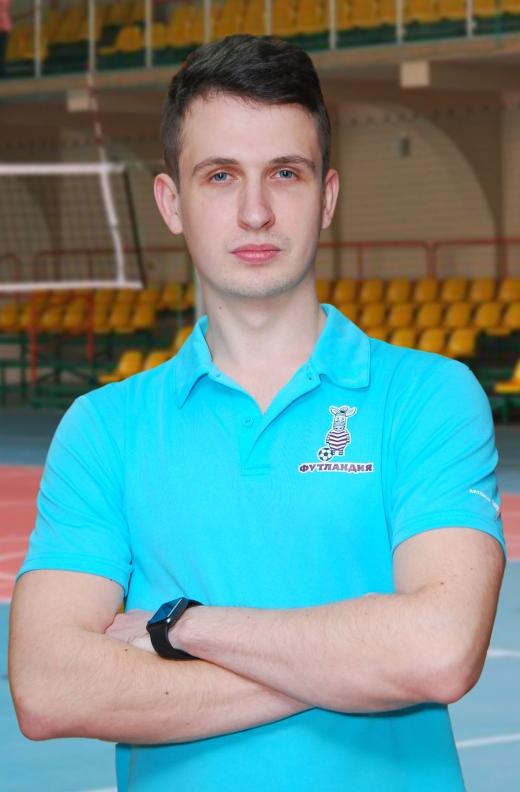 Лоскутов Денис