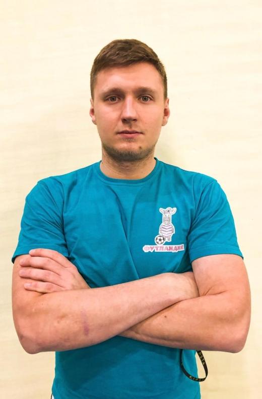Севостьянов Олег